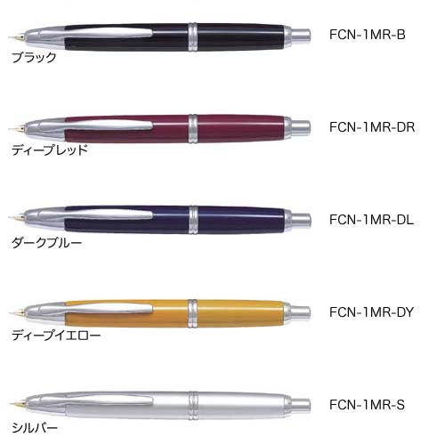 Bút máy PILOT NAMIKI Capless Vanishing Point